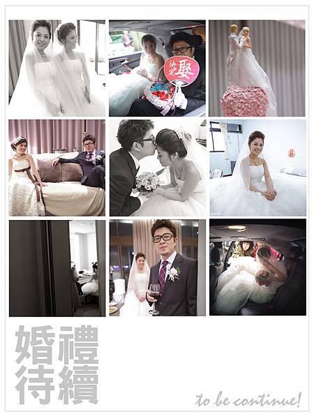 ★婚禮記錄★協正&金縈婚禮預告