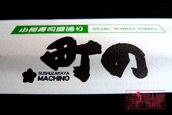 Sapporo (41).JPG