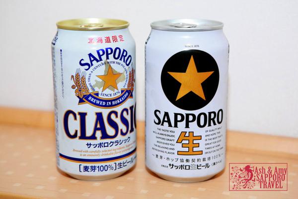 Sapporo (3).JPG