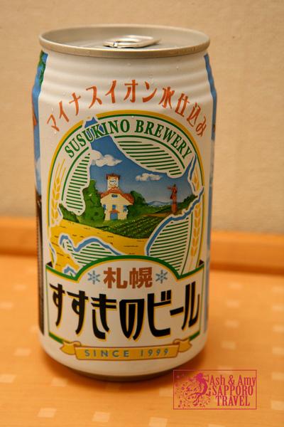 Sapporo (31).JPG