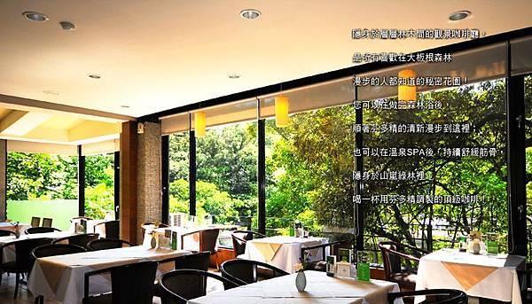 螢幕快照 2011-08-12 下午12.27.16.jpg
