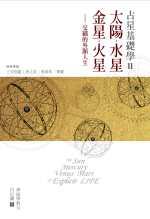 book-a03
