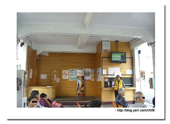 出發-客運站裡一.jpg