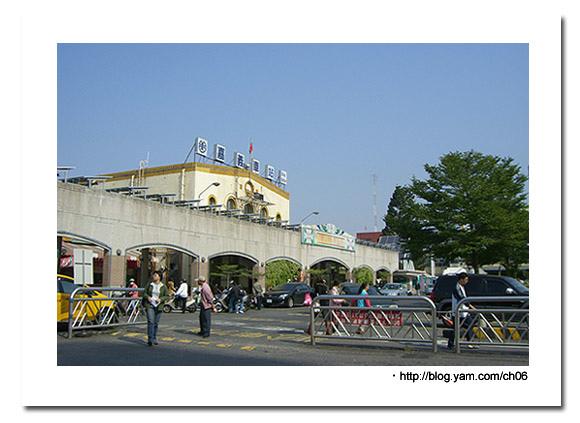 出發-嘉義火車站.jpg
