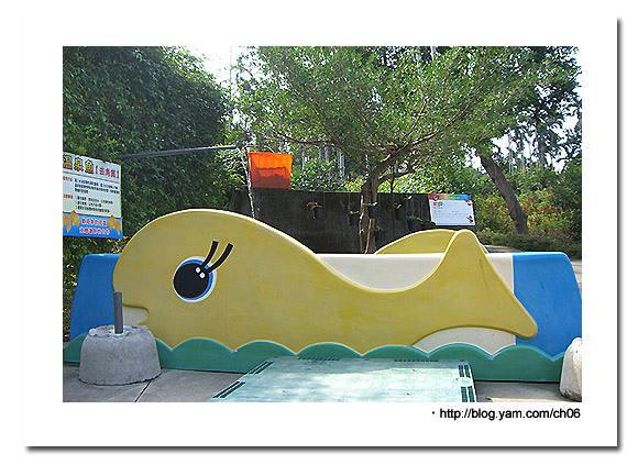 童年渡假村-溫泉魚.jpg