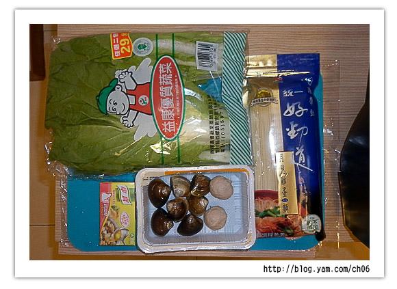 蛤蜊青菜湯麵-1.jpg