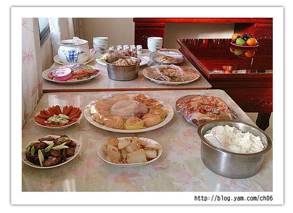 2014年夜飯-1.jpg