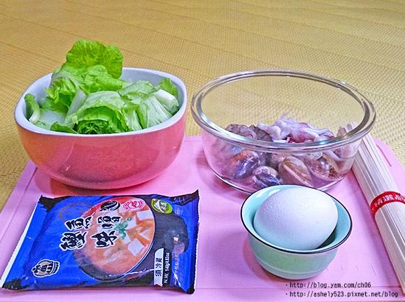 味增海鮮湯麵-1.jpg