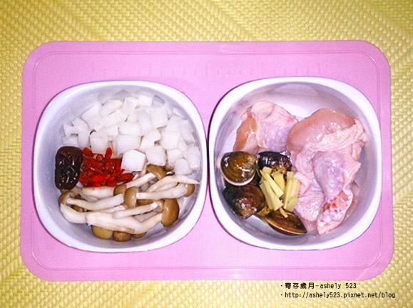 鮮菇蛤蠣雞湯1.jpg