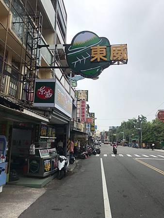 東威彌陀店_191004_0001.jpg