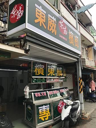 東威彌陀店_191004_0002.jpg