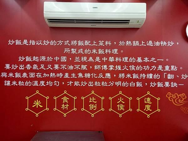 華榮炒飯_191109_0004.jpg