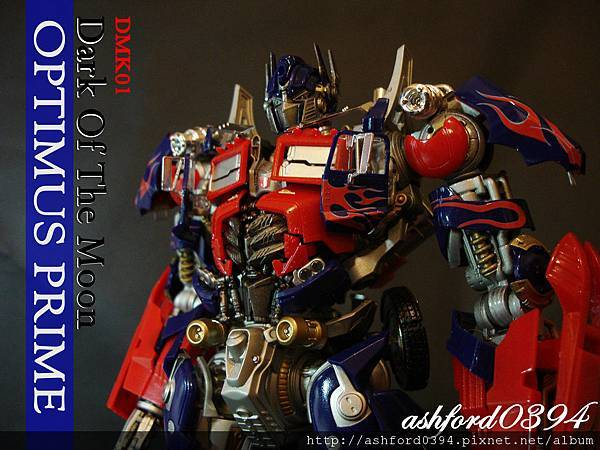DMK01 OPTIMUS PRIME