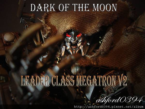 Megatron V2