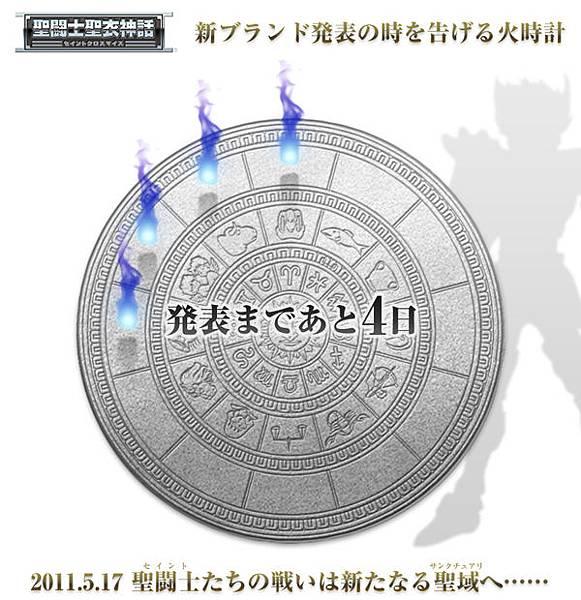 tokei_5e500i-1.jpg