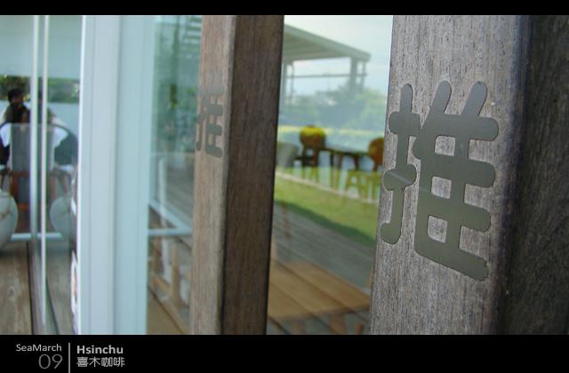 cafe-007.jpg
