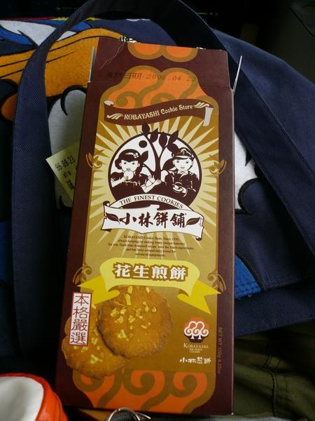 13 - 小林煎餅~ 好吃.JPG