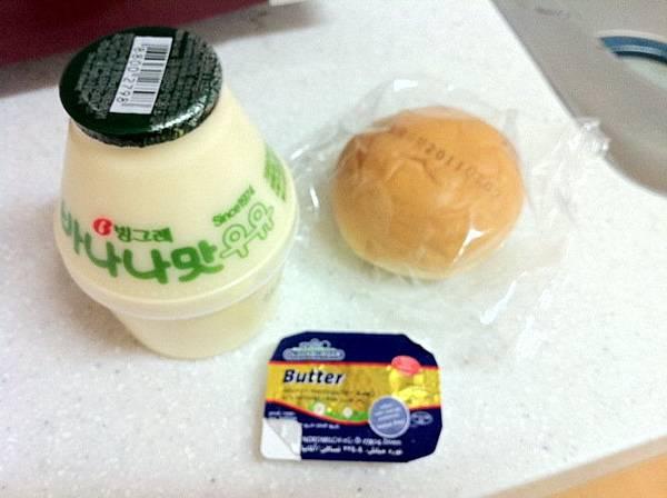 香蕉牛奶.bmp