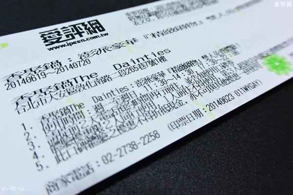 DSC_4673.JPG