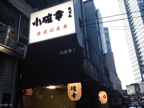 2014-07-01 18.32.40.jpg