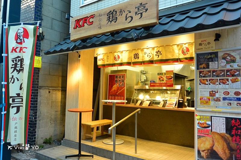 DSC_6736.JPG
