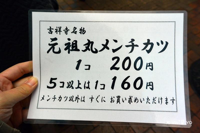 DSC_6116.JPG