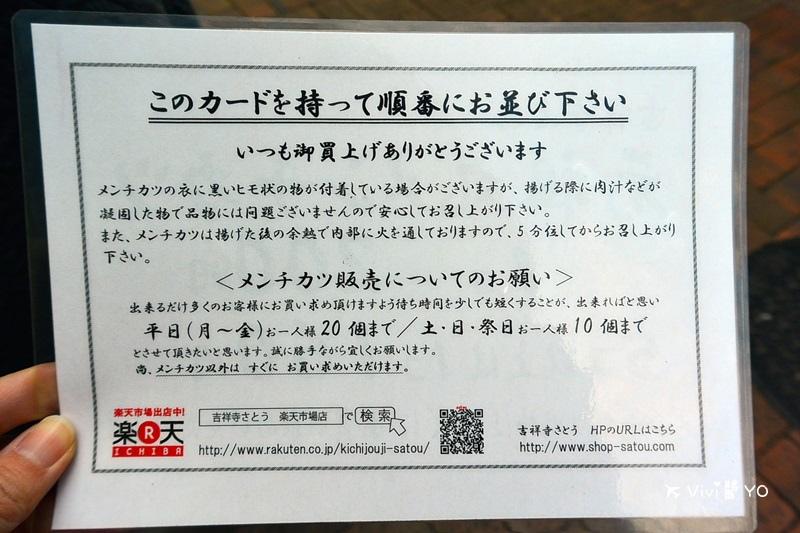 DSC_6117.JPG