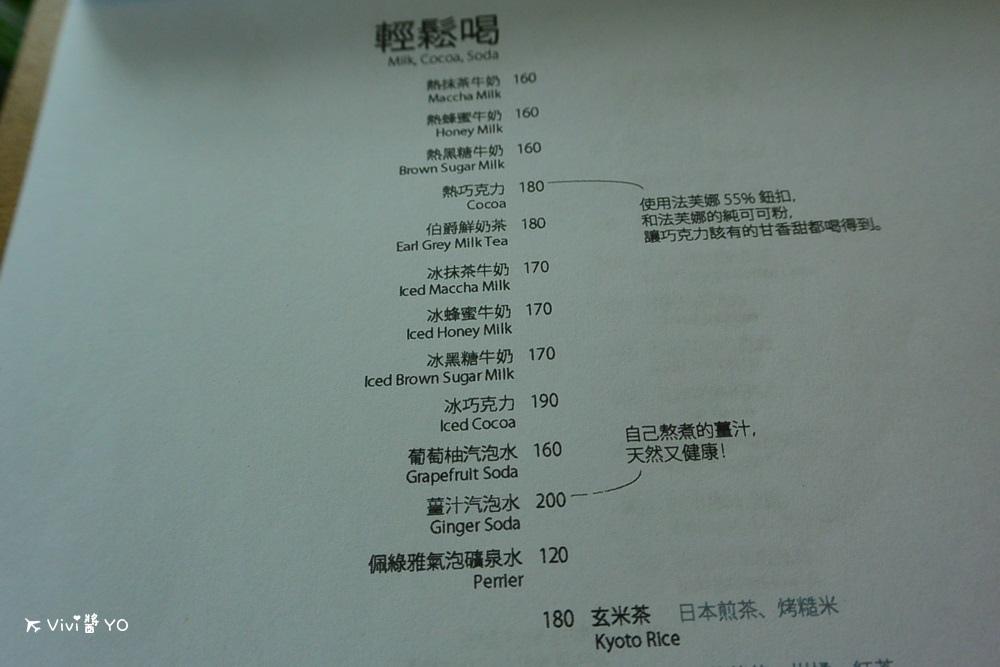 DSC_8716.JPG