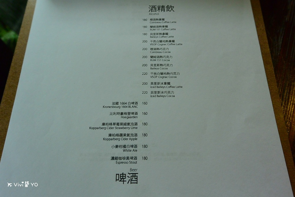 DSC_8718.JPG