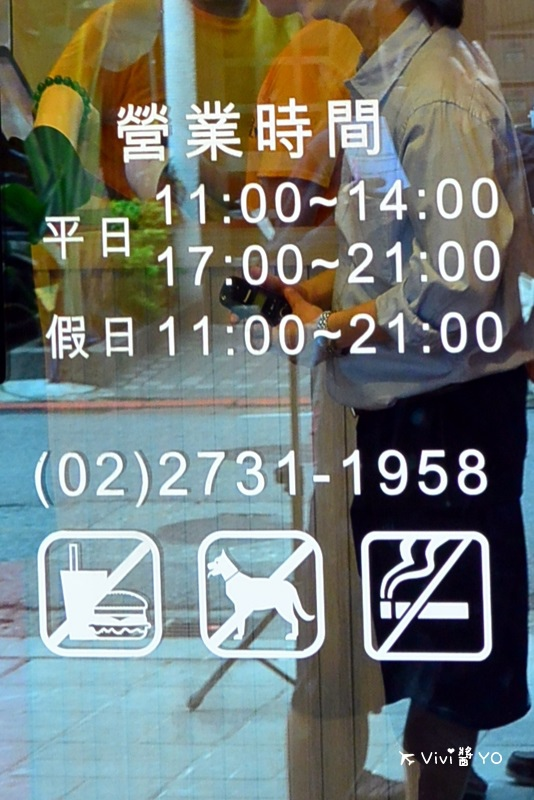 DSC_9525.JPG