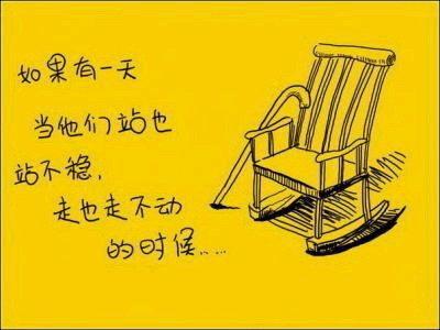 感動千萬人16.jpg