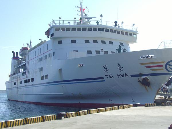 澎湖華台號.JPG