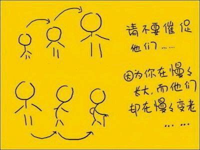 感動千萬人13.jpg