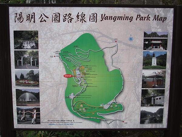 陽明山路標.JPG