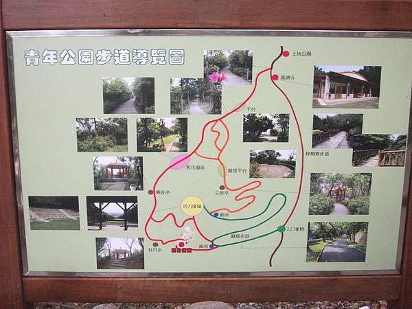 青年公園步道圖示.JPG