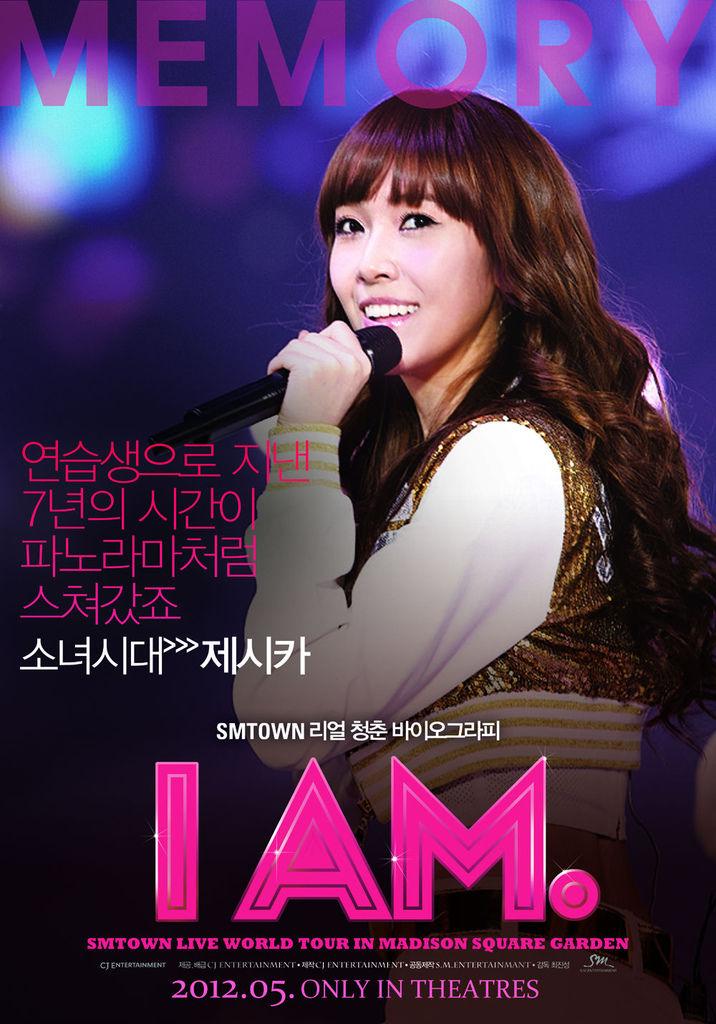 I AM (2)