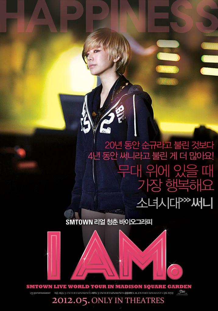 I AM (3)