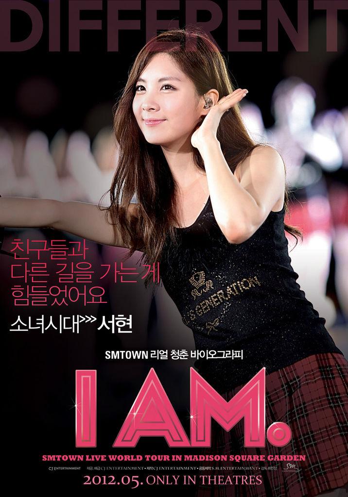 I AM (9)