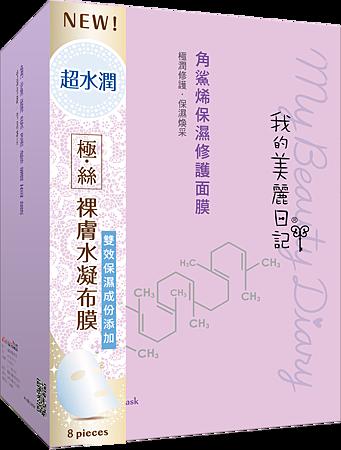 product_7Ir_0926.png