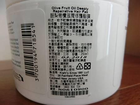 CIMG6612.JPG