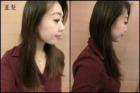 直髮.jpg