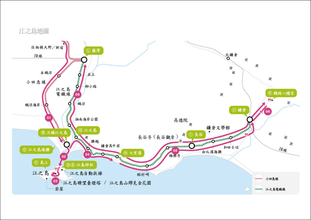 地圖_江1.jpg