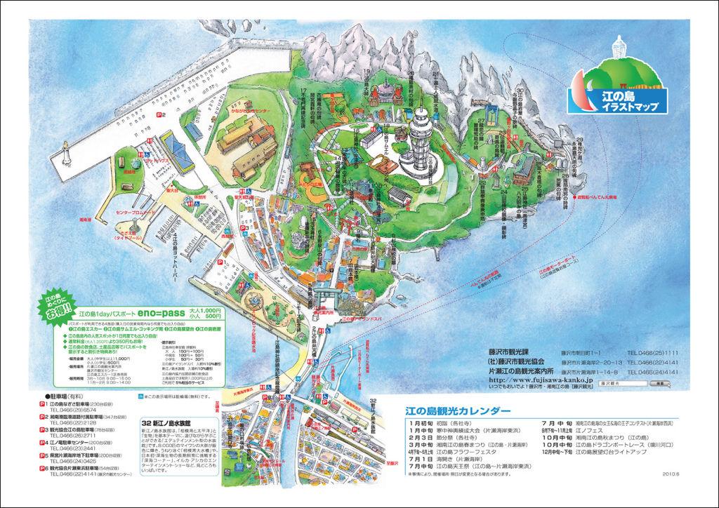地圖_江2.jpg