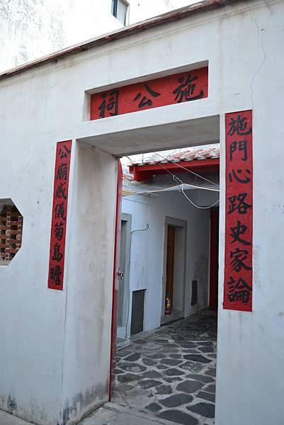 DSC_0879馬公老街