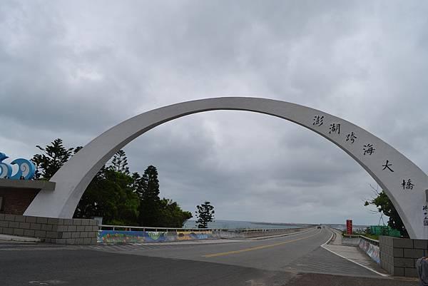 DSC_1019跨海大橋