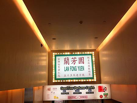 IMG_7647.JPG