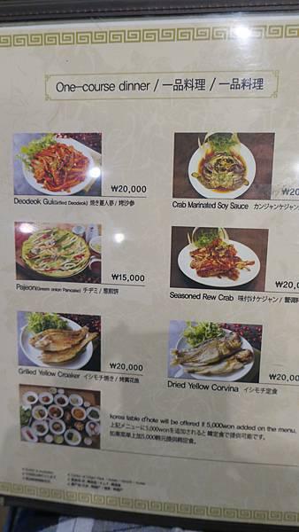 IMG_2831_飯店附近午餐、烤肉店.JPG