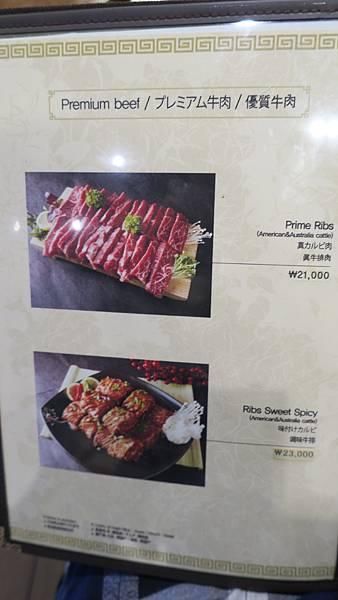IMG_2835_飯店附近午餐、烤肉店.JPG