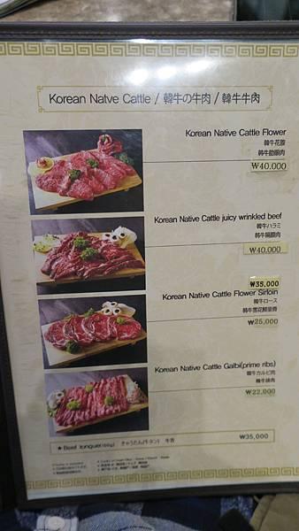 IMG_2836_飯店附近午餐、烤肉店.JPG