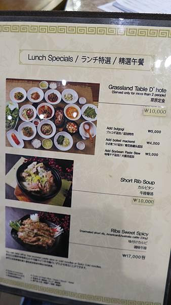 IMG_2837_飯店附近午餐、烤肉店.JPG